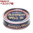 ターナー アンティークワックス ウォルナット AW120004(120g)【ターナー】