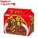 寿がきや 台湾ラーメン(92g*5食入)
