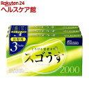 コンドーム スゴうす 2000(12コ*3コ入)