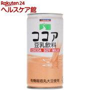三育 ココア豆乳(190g)【三育フーズ】