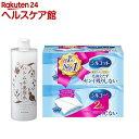 シルコットパフ2P パエンナ美容水ダイズイソフラボンセット(1セット)