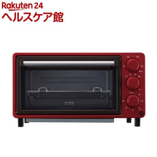 シロカ クロスライン ミニノンフライオーブン SCO-601RD(1台)【シロカ クロスライン】