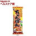 五木食品 スープ付ちゃんぽん(267g*20コ入)