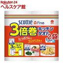 スコッティ ファイン3倍巻キッチンタオル(150カット*2ロール*2コセット)【スコッティ(SCOTTIE)】[キッチンペーパー]