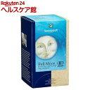 ゾネントア 満月のお茶(20袋入)【ゾネントア】