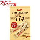 ザ・ブレンド 114 スティック(2g*10本入)【ザ・ブレンド】