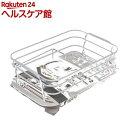 Style+2 水切りバスケットミニ WH LC-725 ホワイト(1コ入)【Style+2】