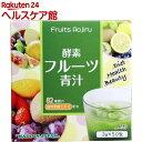 酵素フルーツ青汁(3g*50包)