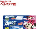 【企画品】ジップロック フリーザーバッグ M ミニーマウス 2018(16枚入)【Ziploc(ジップロック)】