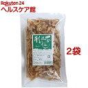 混合 削りぶし(100g*2袋セット)