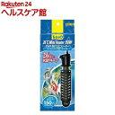 テトラ 26度ミニヒーター 150W カバー付(1コ入)【Tetra(テトラ)】