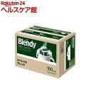ブレンディレギュラーコーヒードリップパックスペシャルブレンド(7g*100袋入)【ブレンディ(Blendy)】