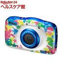 ニコン デジタルカメラ クールピクス W100 マリン(1台...