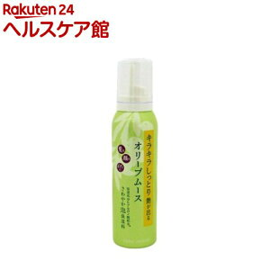 オリーブマノン オリーブムース(150g)【オリーブマノ