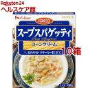 パスタココ スープスパゲッティ コーンクリーム(190g10コセット)