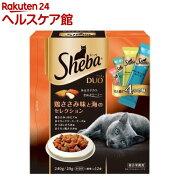シーバデュオ 鶏ささみと海のセレクション(240g)【シーバ(Sheba)】
