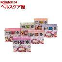 お雑煮六種食べ比べセット ZNI-6P(1セット)...