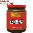 李錦記 豆板醤(226g)【李錦記】