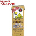 キッコーマン カロリー45%オフ 豆乳飲料 麦芽コーヒー(200mL*18本入)