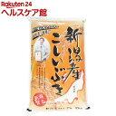 令和元年産 新潟県こしいぶき(10kg)【田中米穀】