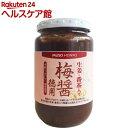 ムソー食品工業 生姜・番茶入り 梅醤(350g)【無双本舗】...