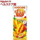 カゴメ 野菜生活100 マンゴーサラダ(200mL*24本入)【野菜生活】