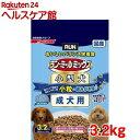 ラン・ミールミックス 小型犬 1歳〜6歳までの成犬用(3.2kg)【ラン(ドッグフード)】