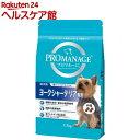 プロマネージ 成犬用 ヨークシャーテリア専用(1.7kg)【dalc_promanage】【m3ad】【プロマネージ】 ドッグフード