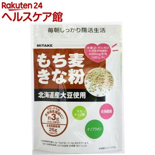 みたけ もち麦きな粉(135g)【みたけ】