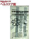 日本技研工業 佐倉市指定 その他紙製容器包装専用 30L SKR-6(10枚入)