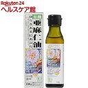 紅花食品 有機亜麻仁油(100g)【紅花食品】