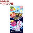ソフィ 超熟睡ガード 涼肌 400 特に多い夜用 羽つき(10枚入)【ソフィ】