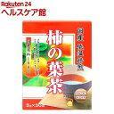 国産低温焙煎 柿の葉茶(3g*30袋入)