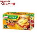 クノール カップスープ コーンクリーム(30食入*3箱セット)【クノール】