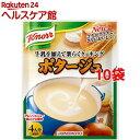 食品 - クノール スープ ポタージュ(64g*10コ)【クノール】