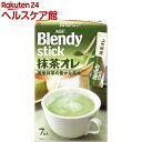 ブレンディスティック抹茶オレ(10g*7本入)【ブレンディ(Blendy)】