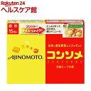 味の素コンソメ固形(15コ入箱)【味の素(調味料)】