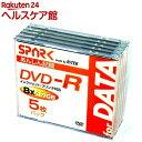 SPARK DVD-R データ用 SP DVR47 8X WJ5P インクジェットプリンター対応(5枚入)