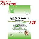 ピュアロイヤル チキン(600g*3コセット)【ピュアロイヤル】【送料無料】