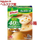 クノール カップスープ ポタージュ 塩分40%カット*6コ(3袋入6コセット)【クノール】