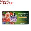 OM-X 12PLUS(100粒)【OM-X(オオヒラズ プロバイオティクス)】【送料無料】