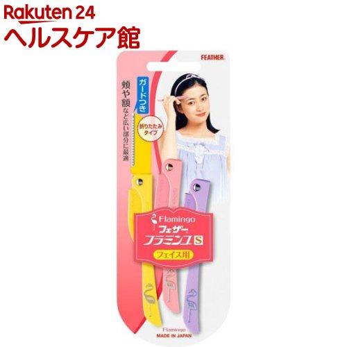 フラミンゴS フェイス用(3本入)【フラミンゴ】の商品画像