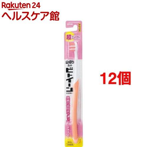 ビトイーン ハブラシ 超コンパクト やわらかめ(...の商品画像