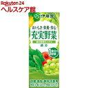 充実野菜 緑の野菜ミックス(200mL*24本入)【充実野菜】