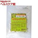 第3世界ショップ カシューナッツ グリーンティ味(60g)【第3世界ショップ】