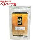 楽天ケンコーコム茯茶 ティーバッグ(ヒモなし)(2.5g*30包)【ジャスミン】【送料無料】