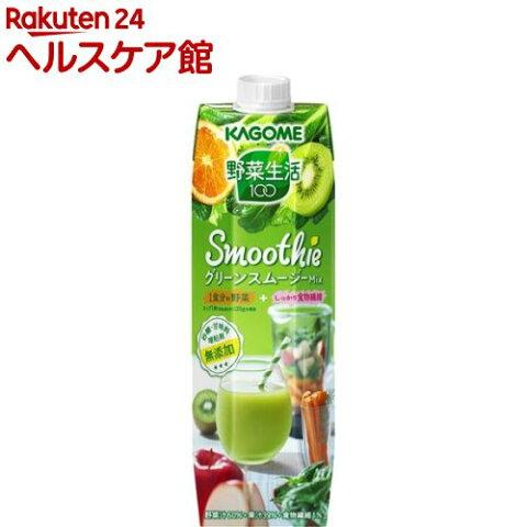 カゴメ 野菜生活100 スムージー グリーンスムージーミックス(1kg*6本入)【野菜生活】