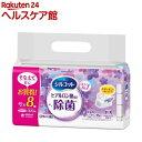 シルコット 除菌ウェットティッシュ アルコールタイプ ヒアルロン酸 つめかえ用(40枚*8コ入)【シルコット】