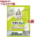 デオトイレ消臭サンド(4L*6コセット)【デオトイレ】【送料無料】