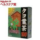 太陽がいっぱい クコ葉茶100(30包)【太陽がいっぱい 健康茶】